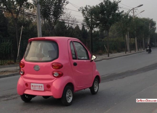 pink-electric-car-china-2