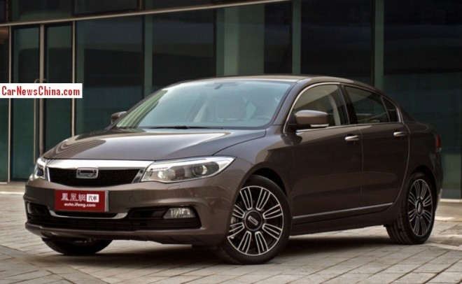 Qoros 3 Sedan will hit the China car market on November 21