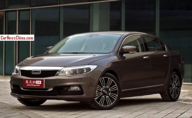 Qoros 3 Sedan will hit the China car market on November 21