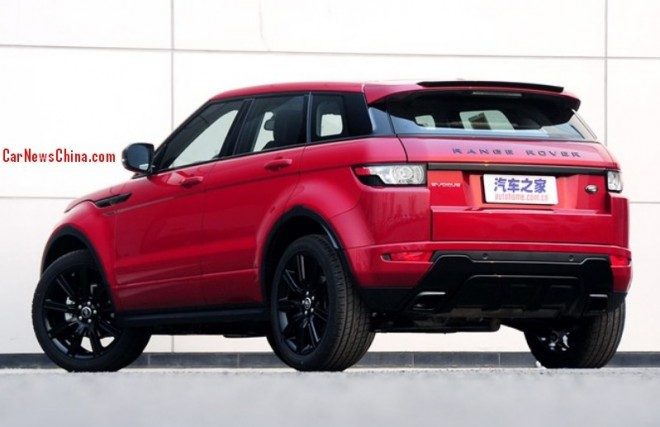 range-rover-christmas-china-3