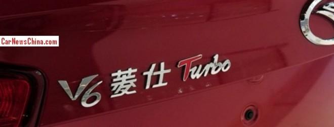 soueast-v6-turbo-3