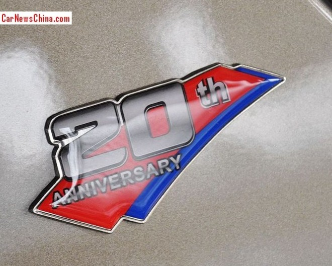 suzuki-sx4-20-years-china-2