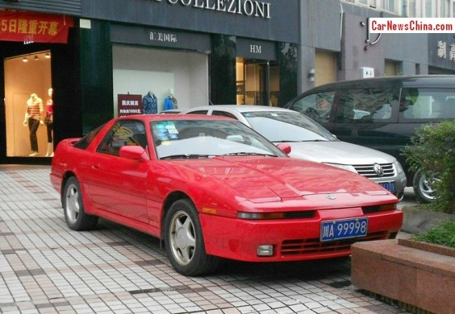 Spotted in China: MKIII Toyota Supra