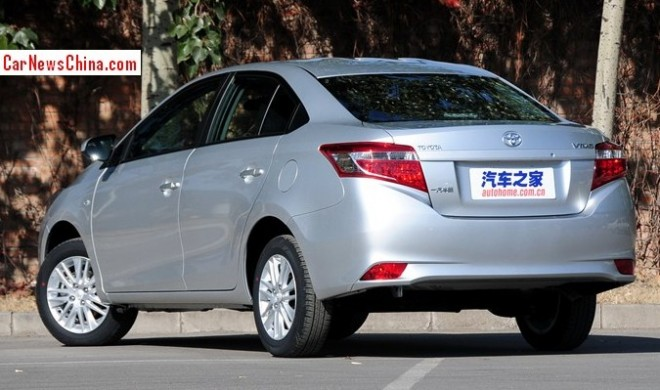 toyoya-vios-china-launch-4