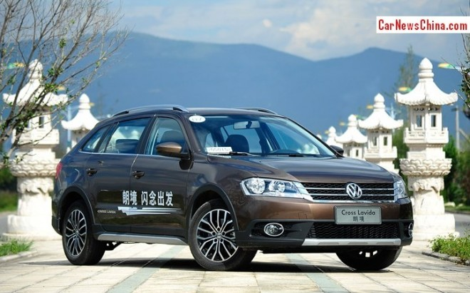Volkswagen Cross Lavida will hit the China car market on November 5