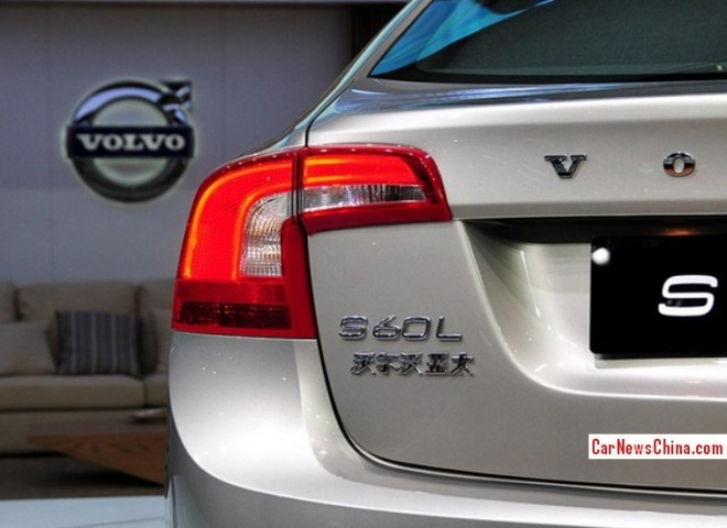 volvo-s60l-china-gz-6