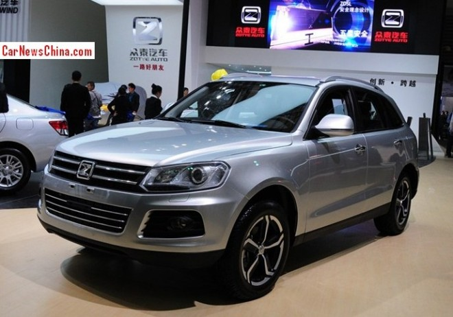 Zotye T600 SUV will hit the China car market on December 15