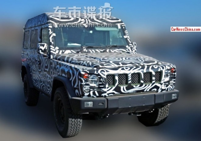 Spy Shots: Beijing Auto B80 with high roof