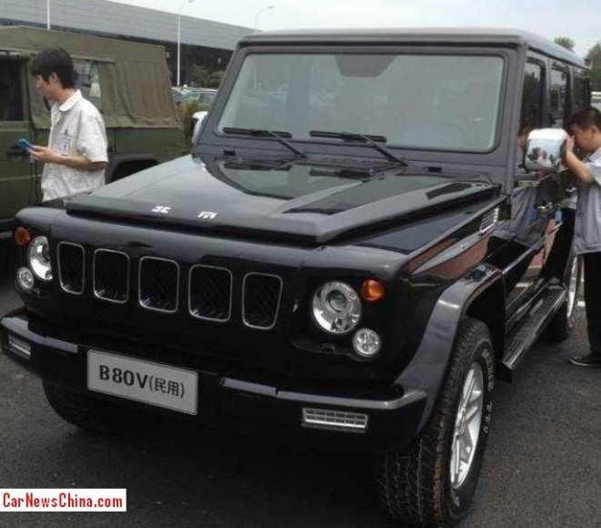 beijing-auto-b80v-china-4