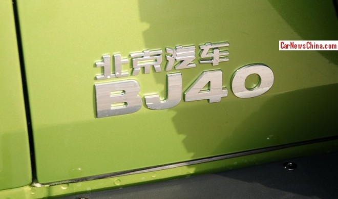 beijing-bj40-5