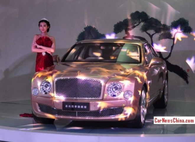 Bentley Mulsanne Four Seasons Edition launched on the China car market