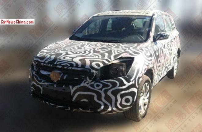 Spy Shots: Beijing Auto C51X SUV shows a little bit More