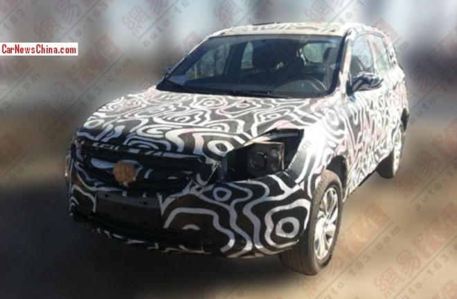 Spy Shots: Beijing Auto C51X SUV shows a little bit More