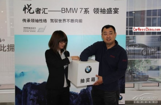 BMW sales in China sales up 17% in November