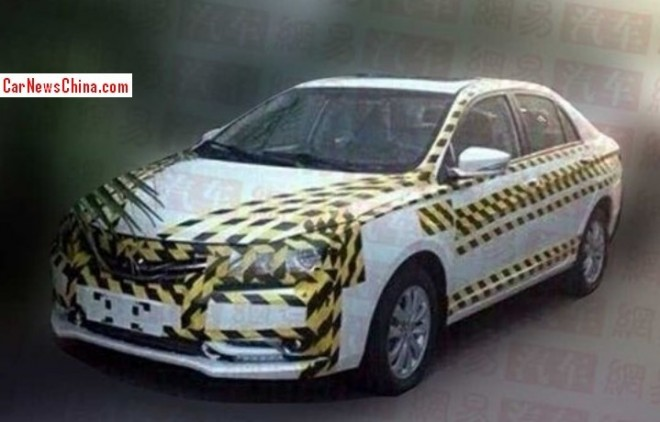 Spy shots: BYD G5 testing in China