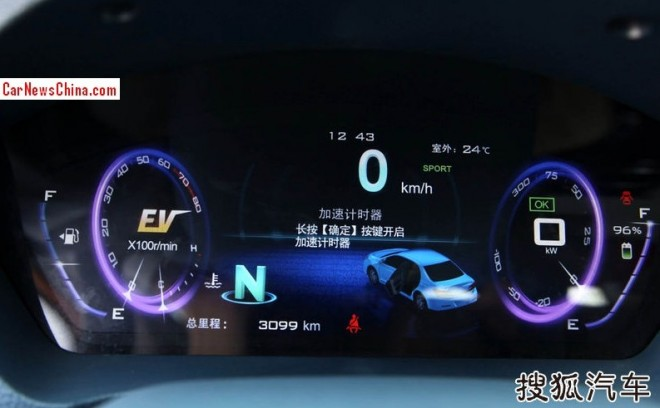 byd-qin-china-launch-2a