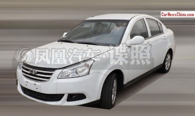 chery-e5-hybrid-china-1