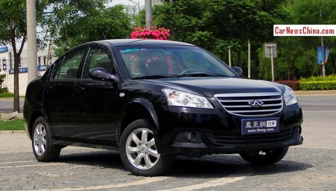 chery-e5-hybrid-china-1a