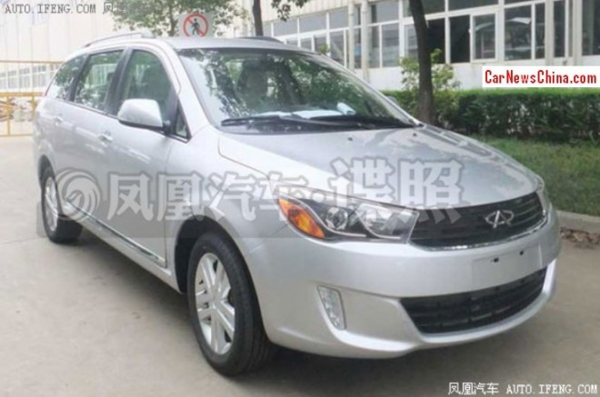 Spy Shots: Chery V5 MPV succeeds the Rely V5 MPV