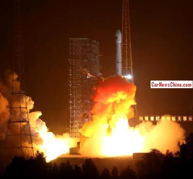 China launches Chang'e-3 moon lander