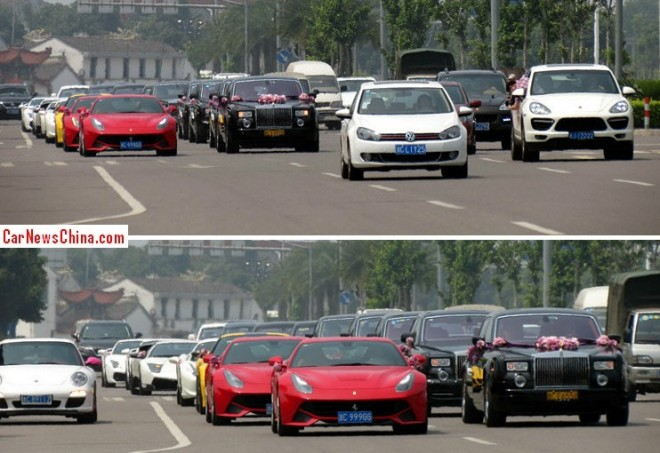 Amazing Super Car Wedding in China