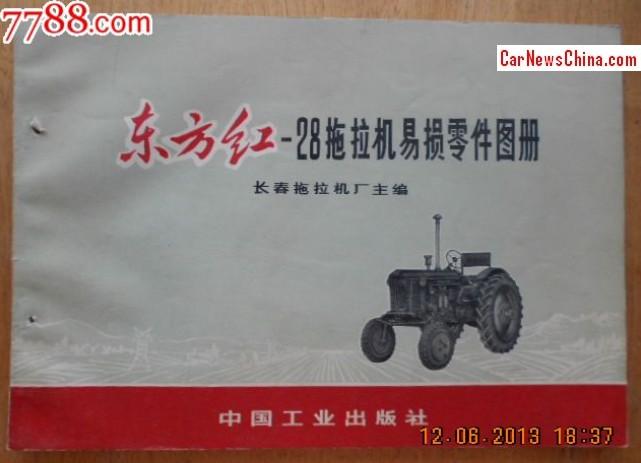 dongfanghong-28-china-9