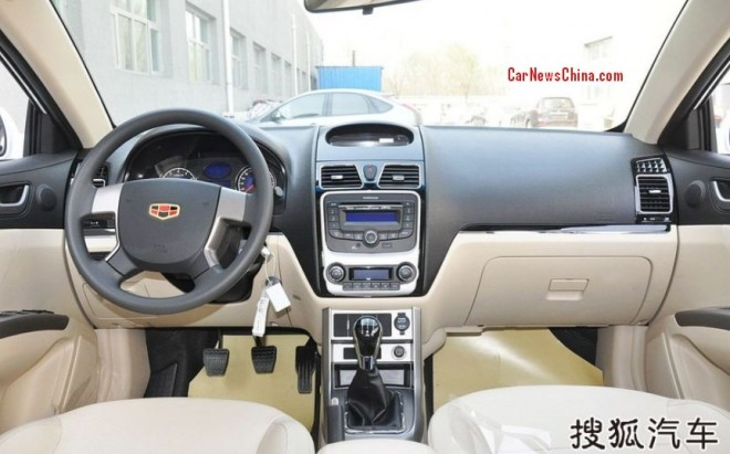 geely-emgrand-ec7-china-2a