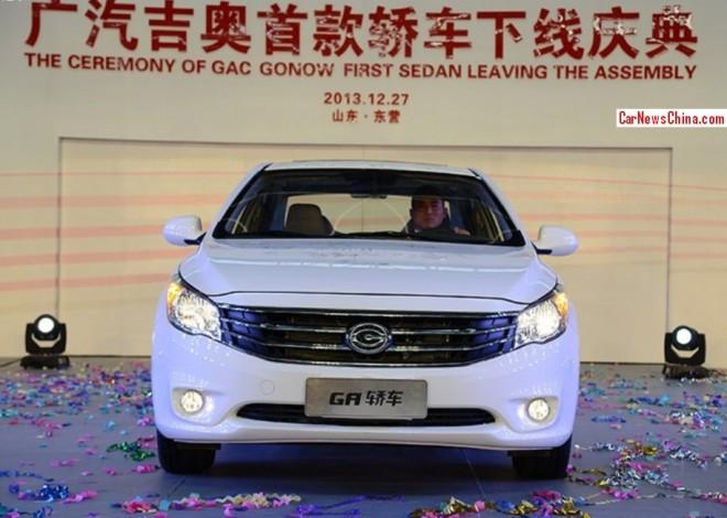gonow-sedan-china-pro-4