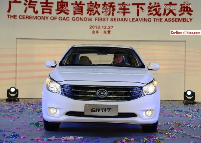 gonow-sedan-china-pro-4