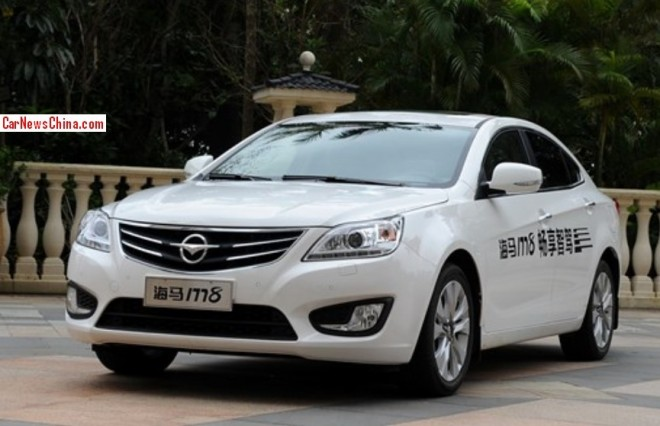 Another look at the new Haima H8 sedan for the China car market