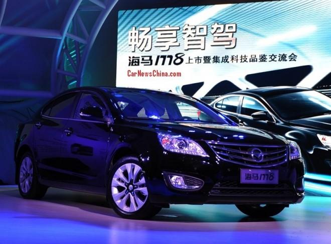 Haima M8 hits the China car market