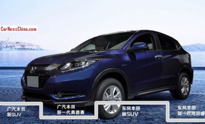 Production version of the Honda Vezel SUV leaked in China