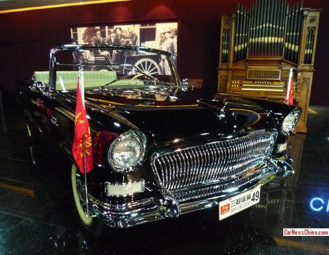China Car History: the Hongqi CA72 Parade Car