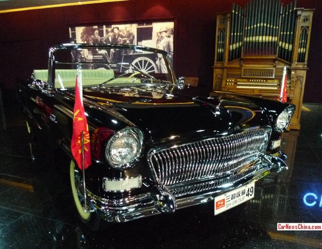 China Car History: the Hongqi CA72 Parade Car