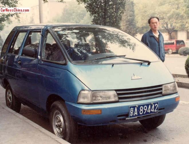 China Car History: the Beijing Hualian Hualiu BHL6350 mini MPV