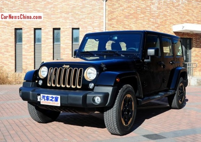 jeep-dragon-china-1
