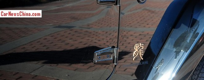 jeep-dragon-china-2c