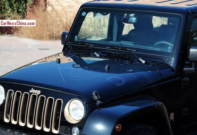 jeep-dragon-china-4