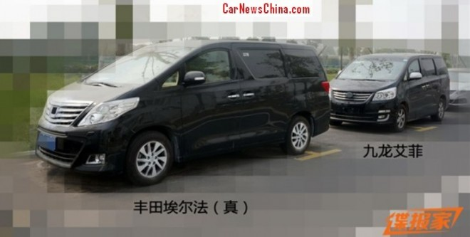 joylong-mpv-china-1b