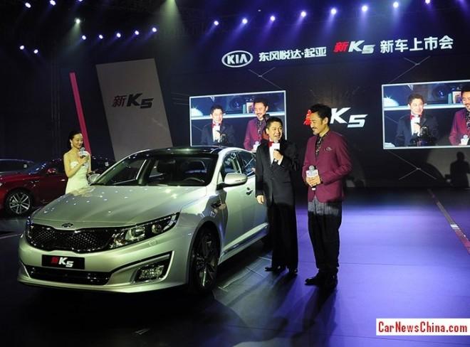 Facelifted Kia K5 hits the China car market, with Turbo Power