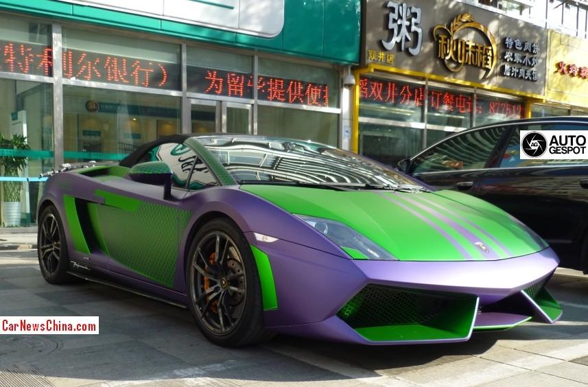 Lamborghini Gallardo Lp570 4 Spyder Performante Is Matte Purple And