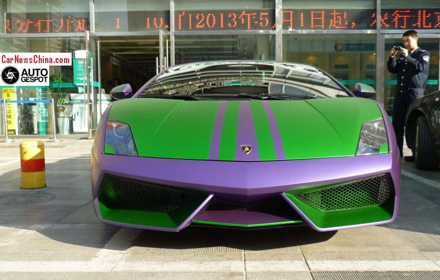 Epic Chrome Purple Lamborghini Aventador Tron Youtube Black