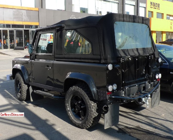 land-rover-china-4