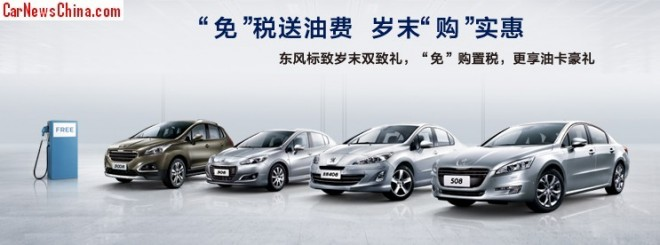 Peugeot board approves deal with Dongfeng