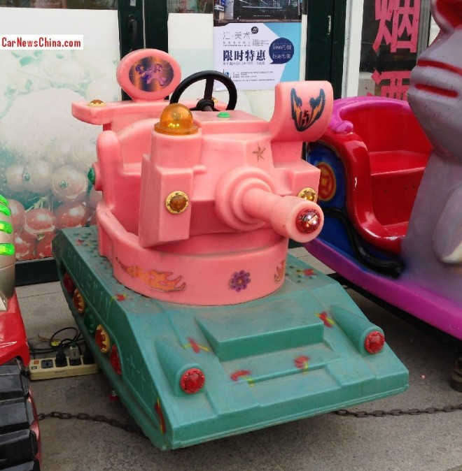 Pink Tank is a coin operated kiddie ride in China