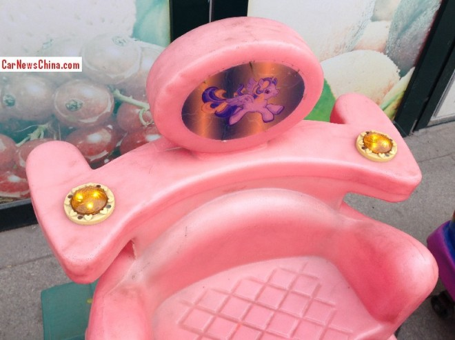 pink-tank-china-2
