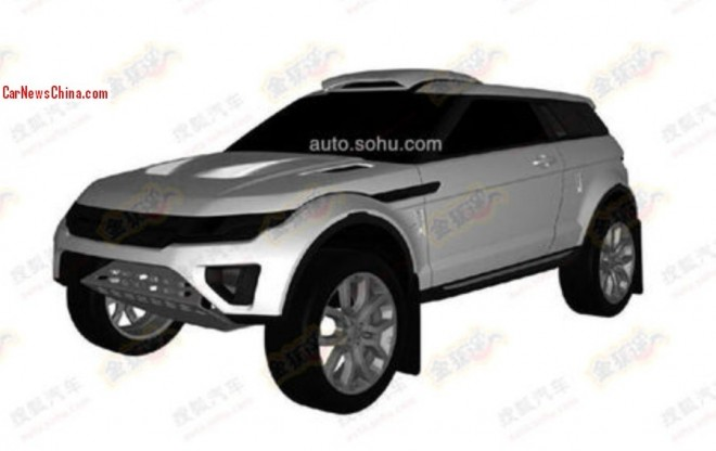 Patent Applied: Range Rover Evoque going rally-racy in China