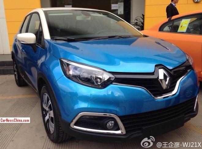 Renault Captur arrives at one Dealer in China