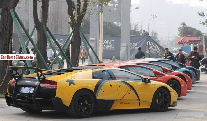 Giant Super Car meeting in China
