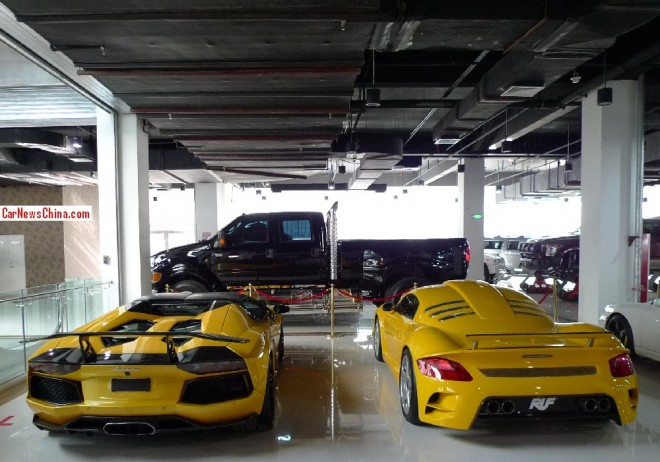 Yellow Ass Super Car Fever in China
